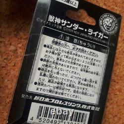 New Japan Pro Wrestling Strong Machine Tiger Mask Thunderraiger Strap